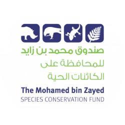 Mohamed bin Zayed Species Conservation Fund
